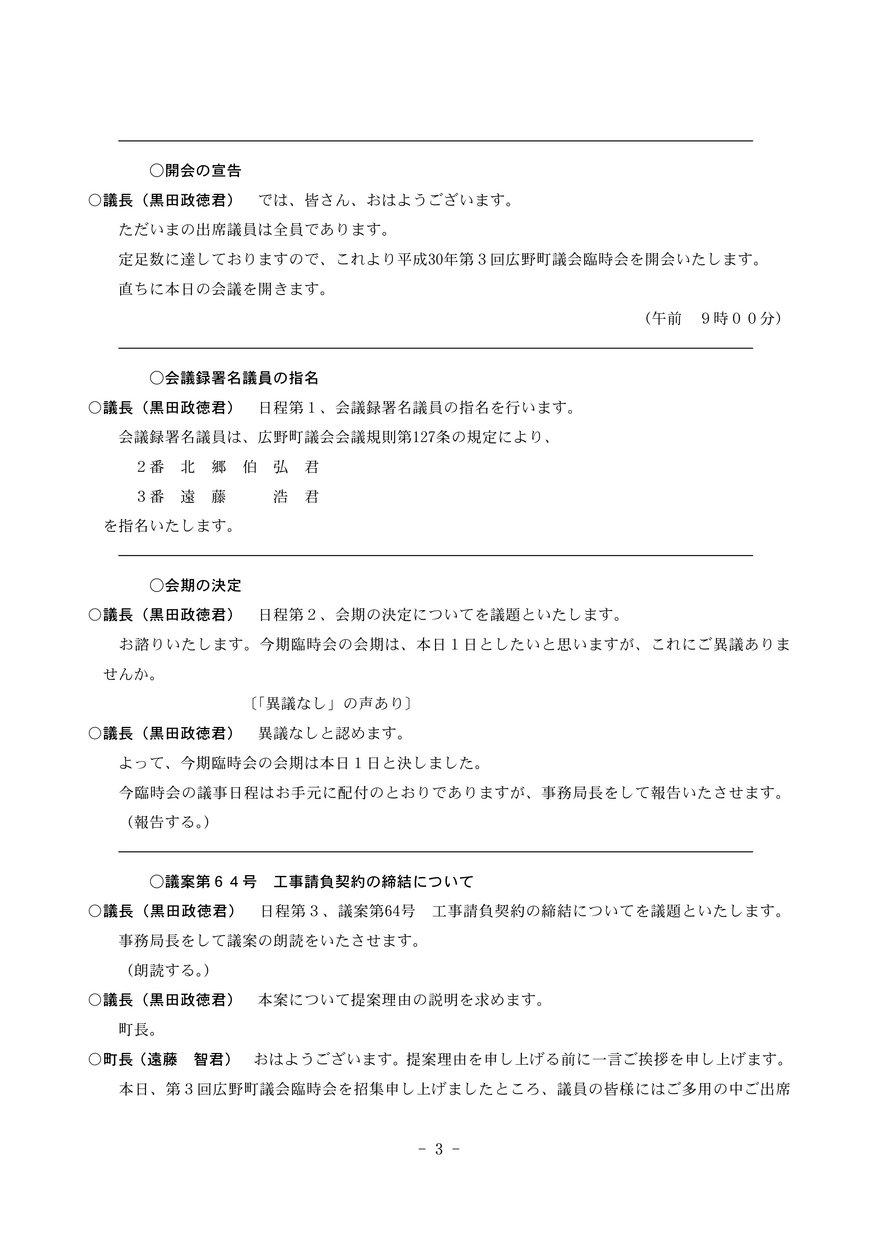 ブックサンプル1