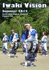 Iwaki Vision Summer 2014