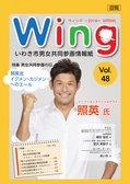 Wing48号