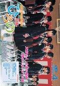 広報ひろの平成20年4月号