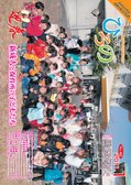 広報ひろの平成23年01月号