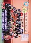 広報ひろの平成31年2月号